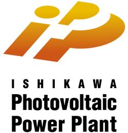 石川太陽光発電所株式会社 ロゴ